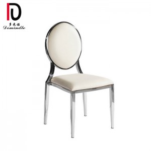 Laval gold stainless steel wedding chair