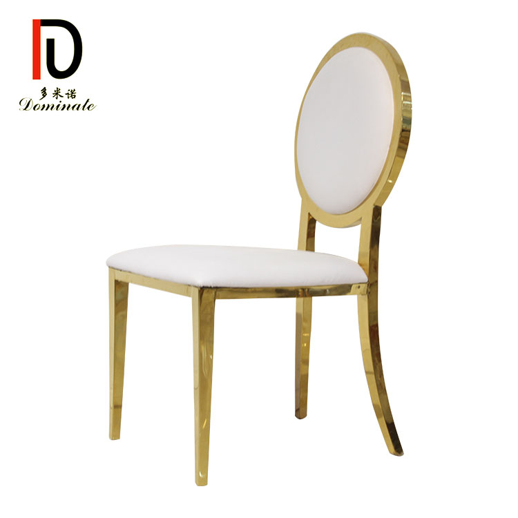 Discount Price Elegant New Design Metal Event Chair - Moon wedding gold dining chair – Dominate
