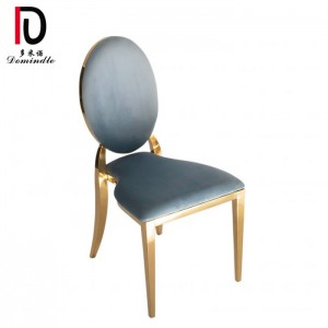 Factory Outlets French Gold Modern Wedding Dining Chair - gold Washington wedding dining chair – Dominate