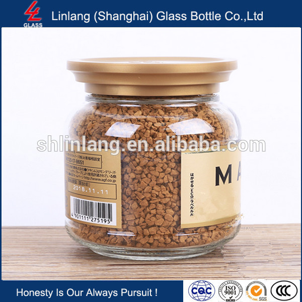 2017 Linlang glass products, ground coffee glass jar