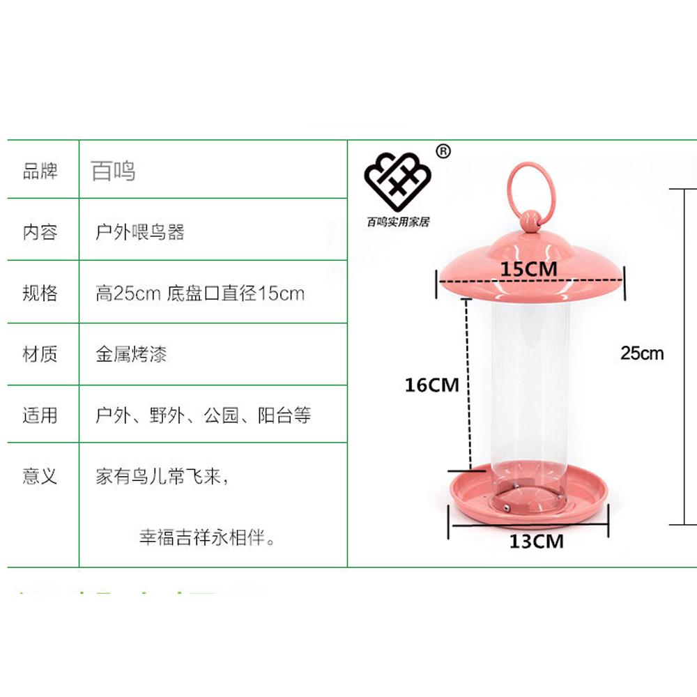 Food storage bowl & feeder type eco-friendly feature hanging bird feeder with antique accessories