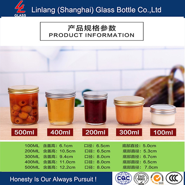 Linlang hot welcomed glass products small jam jar