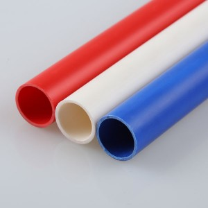 PVC-U electric pipe
