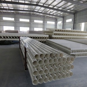 PVC-U pipe for drainage