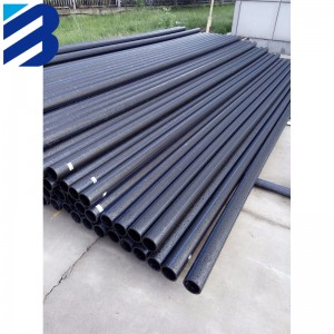HDPE pipe for water supply or drainage