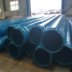 PVC-UH pipe for drain