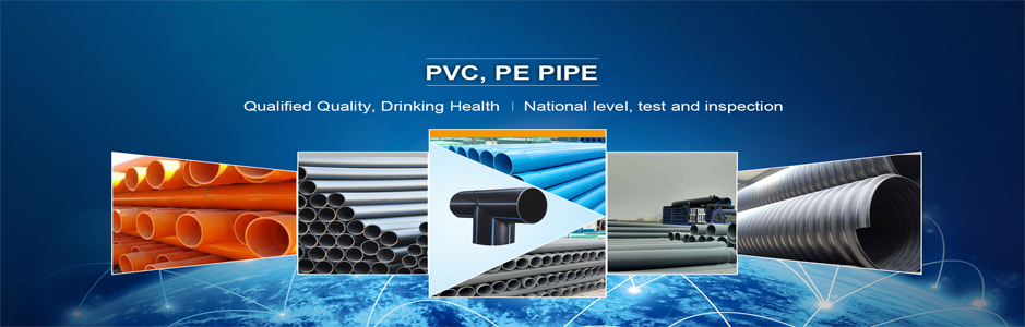 PVC-U hollow wall spiral muffler pipe