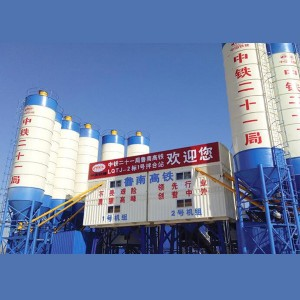 Belt Conveyor Concrete Mixing Plant ELT