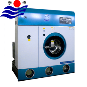 Cheap price Laundry Shop Equipment - dry cleaning machine – Taifeng