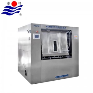 High Quality Barrier Washer Machine - barrier washer extractor – Taifeng