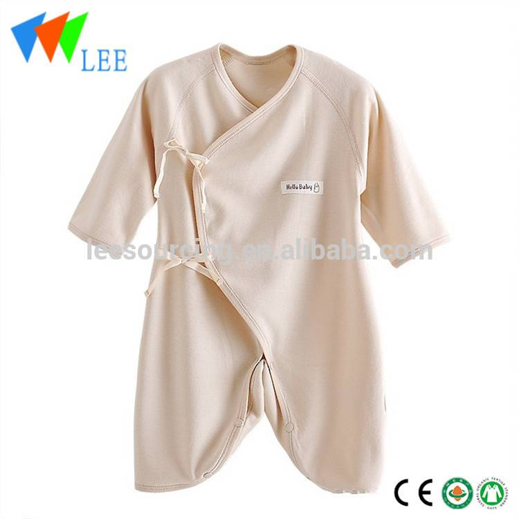 Newborn Eco Sleepsuit Clothing Plain White Baby Bamboo romper