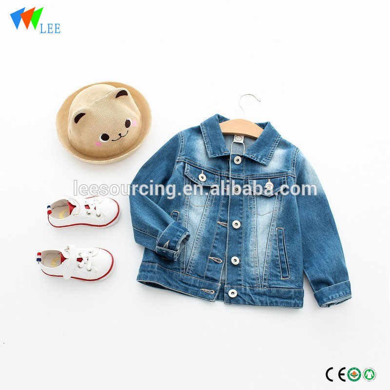 Solid color high quality boys kids denim jacket
