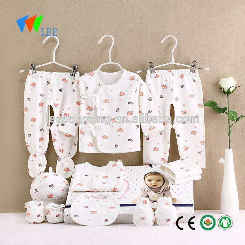 Bulk Price 9pcs baby gift set newborn cotton clothes in stock