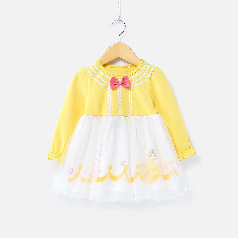 Hot Sale Yellow Windproof Children Latest Fashion Dress