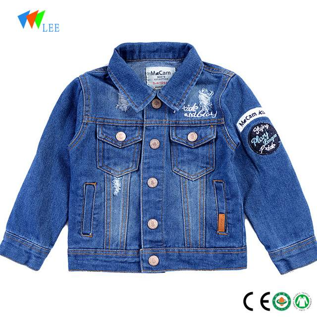 sabon zane high quality baby boys yara Denim jacket