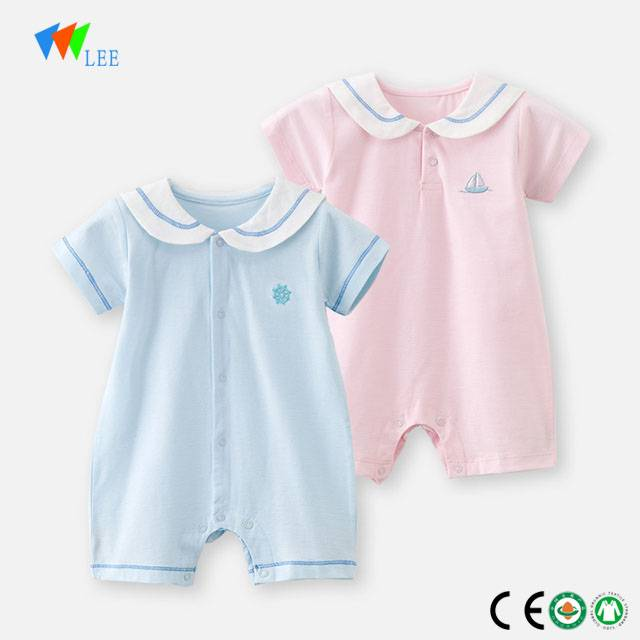 fashion 100 % cotton short sleeve plain new baby romper