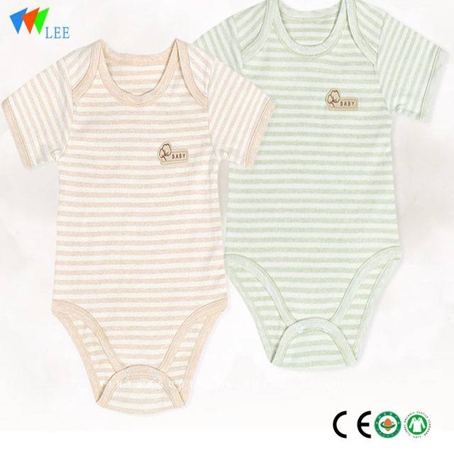 Excellent quality Kids Clothes Clothing Set - custom short sleeve wholesale clothes baby romper – LeeSourcing