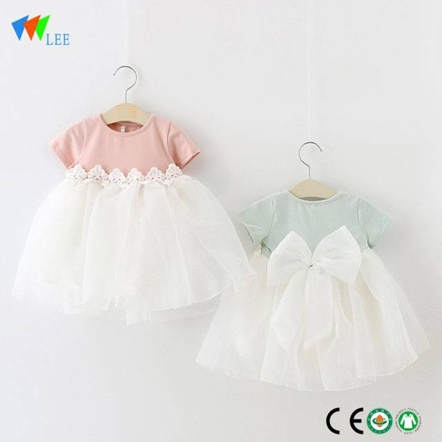 Latest Fashion Party Tulle Baby Children Dress Designs Manufacturers And Suppliers China Leesourcing
