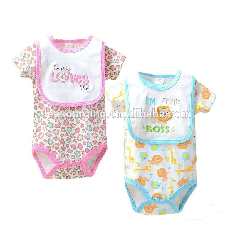 Wholesale cotton newborn baby layette baby's clothing gift set