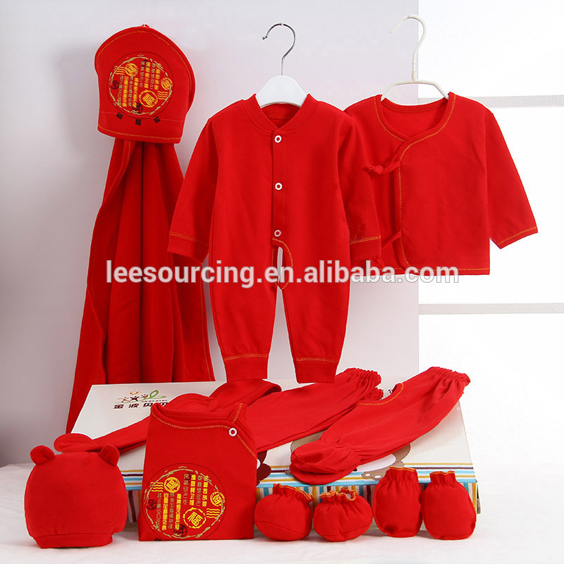 Red color high quality 9 pieces cotton baby gift set clothes