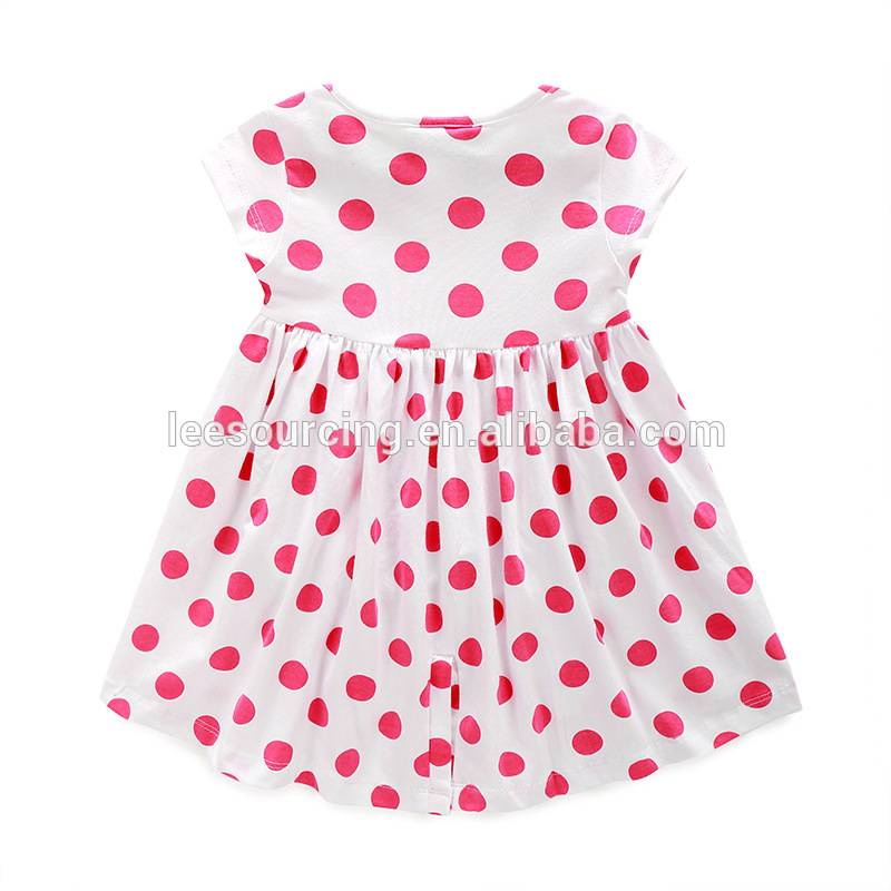Gift Set Baby Girl Polka Dot