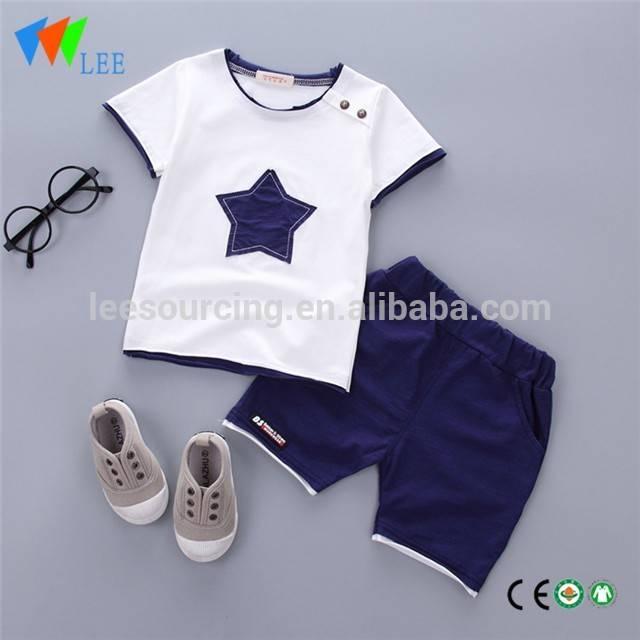 Baby Tee Baby Tshirt Baby Girl T-Shirt Baby Boy T-Shirt Boys Vision Baby T-Shirt