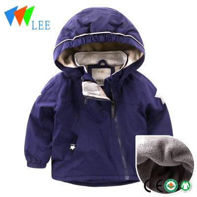 2016 new children's winter clothes baby cotton clothes long children cotton jacket cotton coat thickening coat