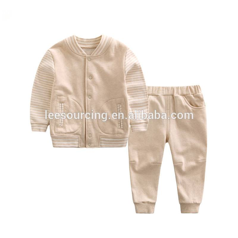 High quality organic cotton baseball jacket and long pants baby boy clothes set