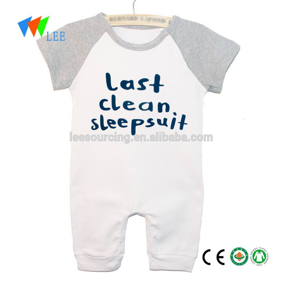 Wholesale new design baby bamboo clothing romper eco newborn baby girl clothes romper infant