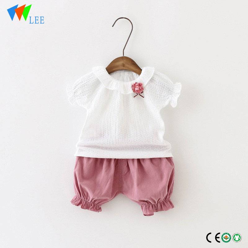 2018 Summer new small and medium child set 0-4T cotton tank baby clothing set
