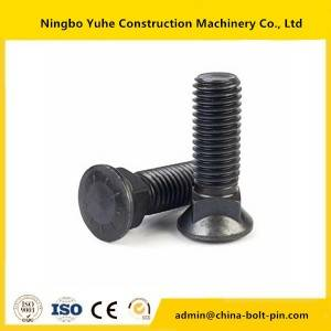 High Tensile Plow Bolts and nuts