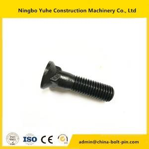 4F3656 ,232-70-12590 Plow Bolt and nut for excavator