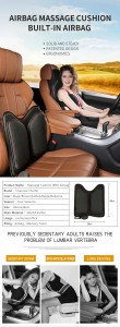 new upgrade designer car airbage lumbar support cushion