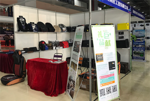 Mu halarci 2018 Xiamen Auto Accessories ciniki show at May.