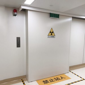 LINAC Neutron Shielded Automatic Sliding Doors