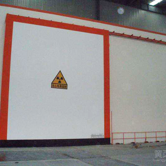 Automatic Sliding Radiation Shielding Lead Lined Doors Featured Image