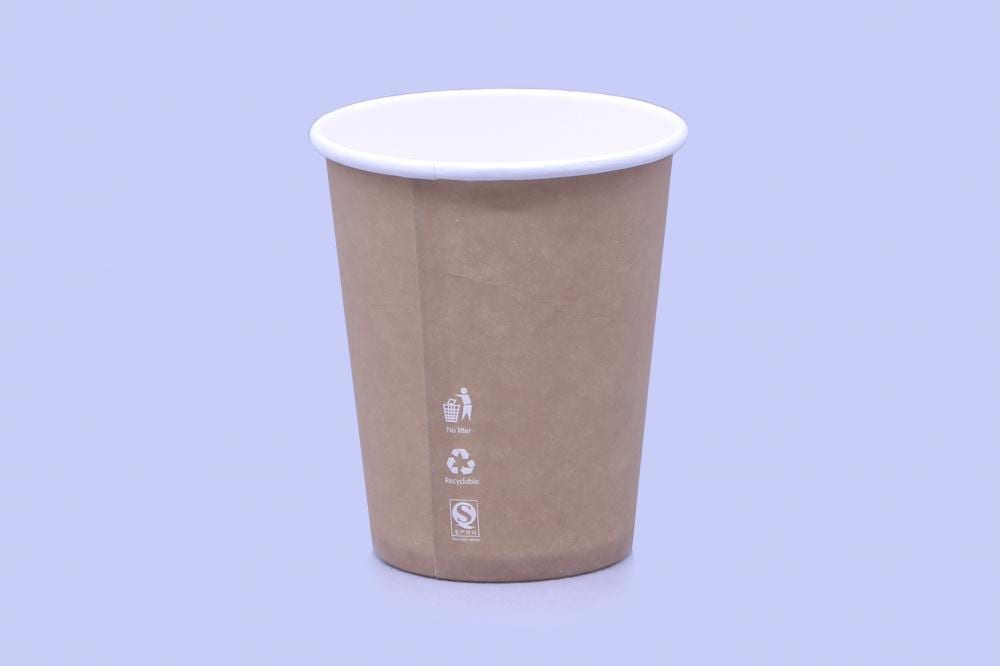 Insulated printed coffee paper cup