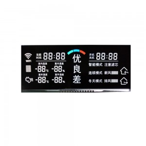 Special Design for 5 Inch Screen -