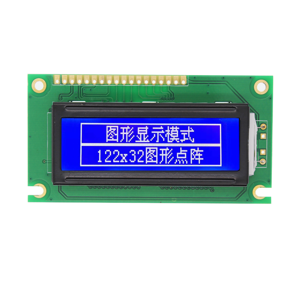 OEM/ODM Supplier Lcd Screen 7 Inch -