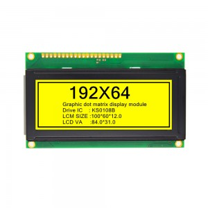 Personlized Products 16×2 Lcd Module Monochrome -