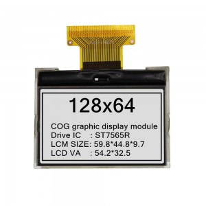 COG Graphic dot matrix  display module 12864COG-16