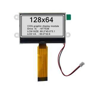 COG Graphic dot matrix display module 12864COG-20