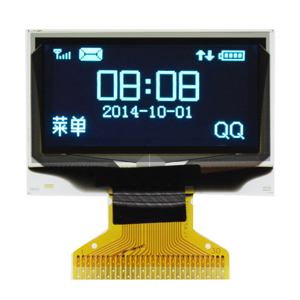 factory customized 4.3 Inch High Brightness Display -