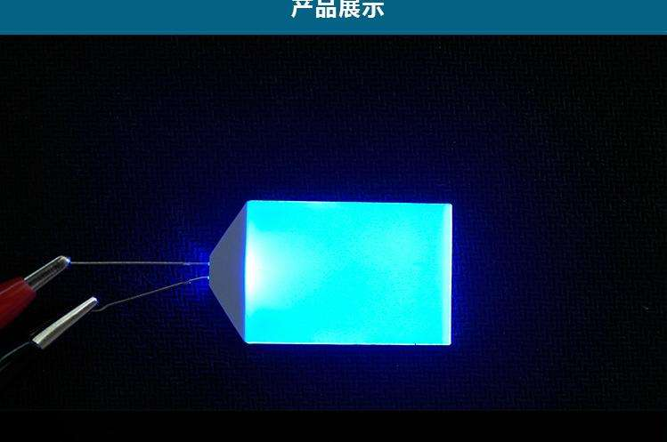 High Quality for Display Module -