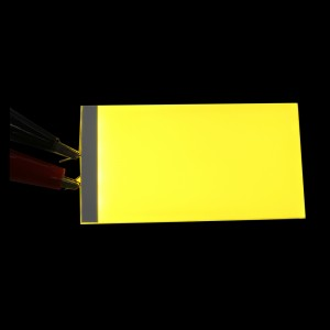 LED side backlight