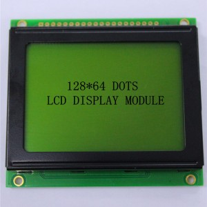 China New Product 240×320 Lcd 2.8 -