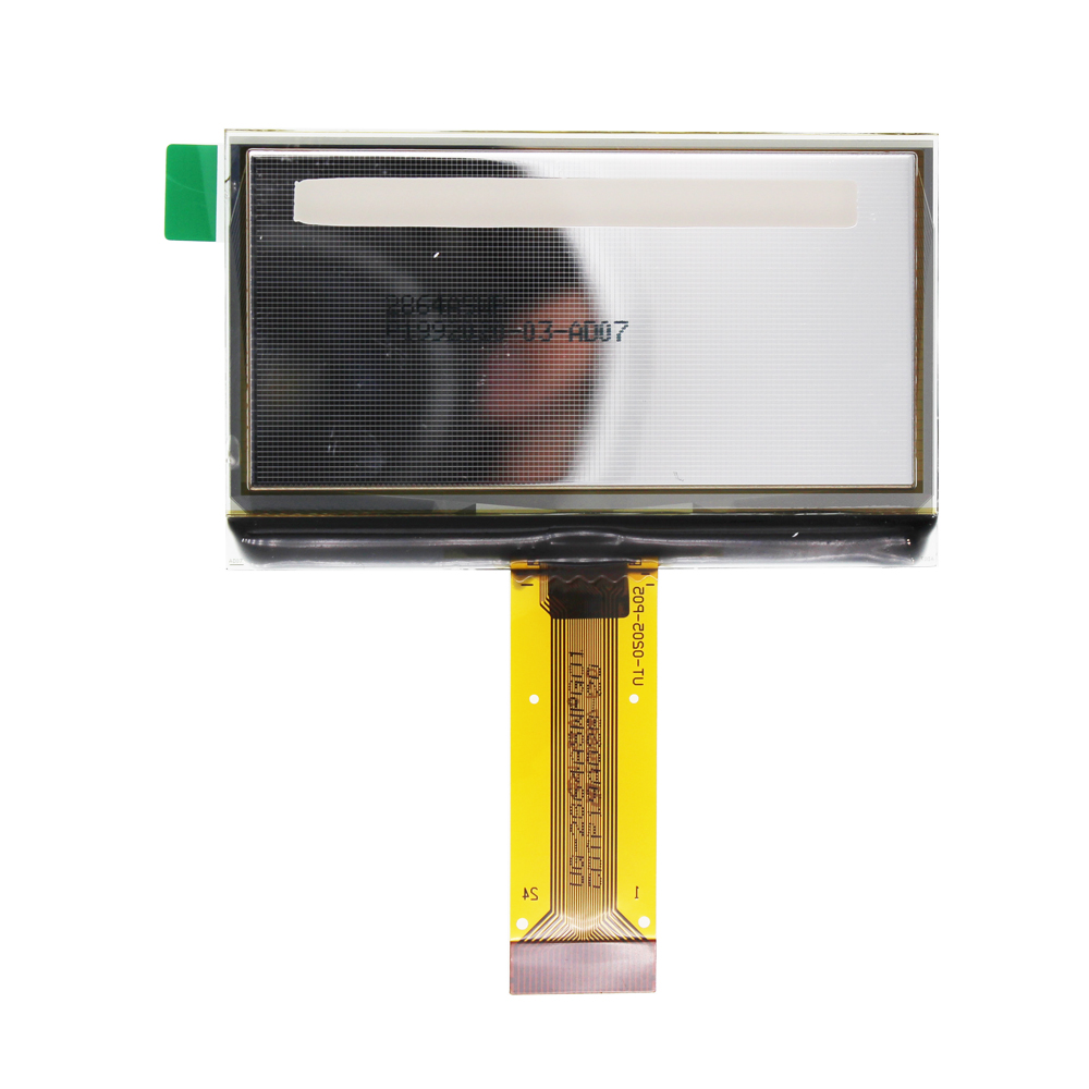 Professional China Oled Display Screen -