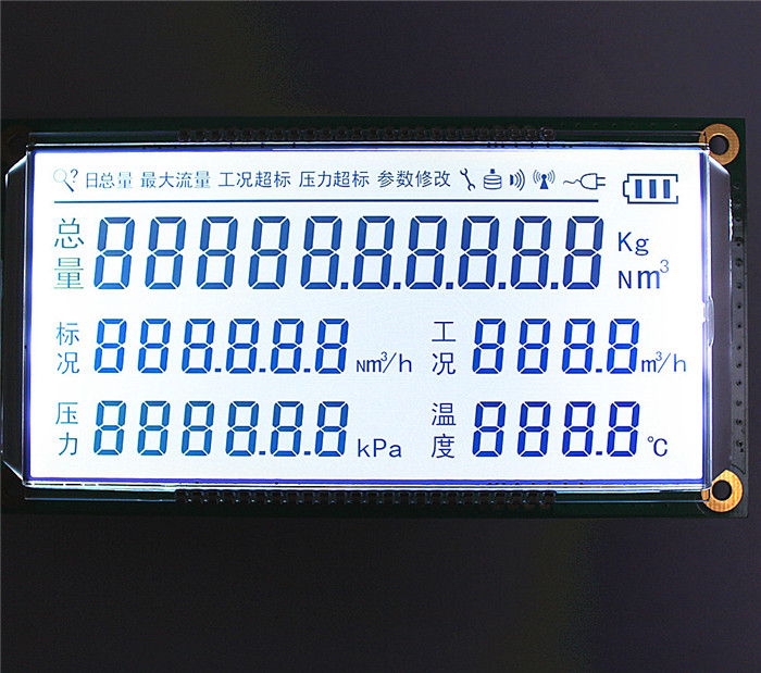 Good quality 7 Segment Lcd Display 4 Digit -