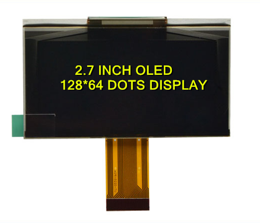 Newly Arrival 7 Inch Display -