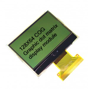 Super Purchasing for 7 Inch Screen -